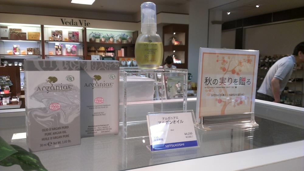 prodotti argania venduti a Tokyo in 2 negozi chic
